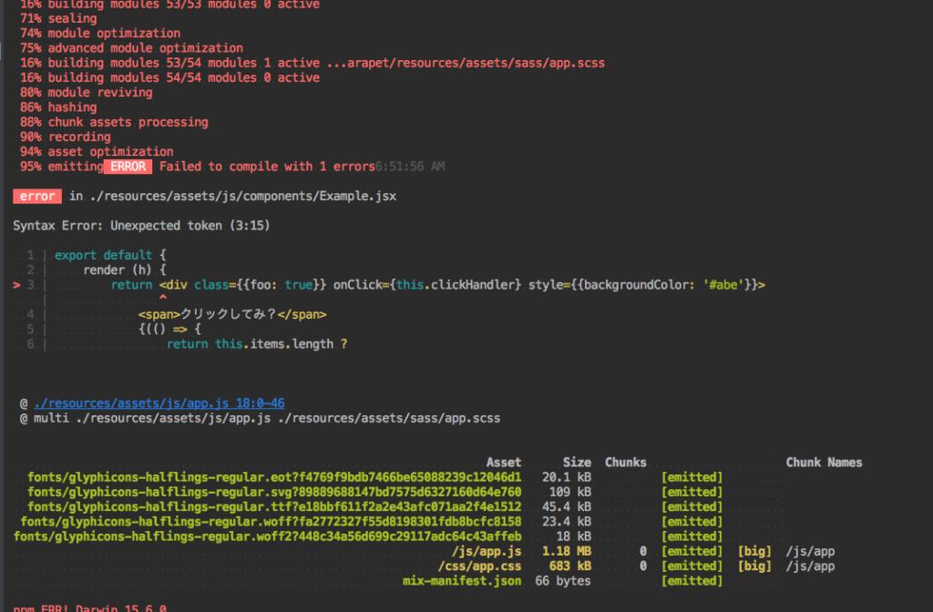 JSX が展開されずSyntax Error