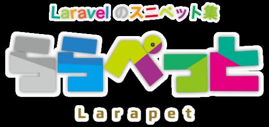 Larapet